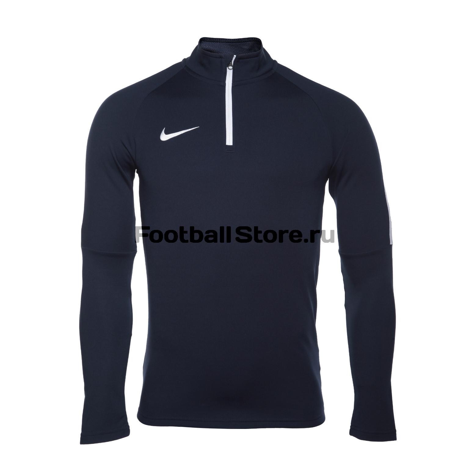 Свитер тренировочный Nike Academy 839344-451 свитер тренировочный nike academy 839344 451