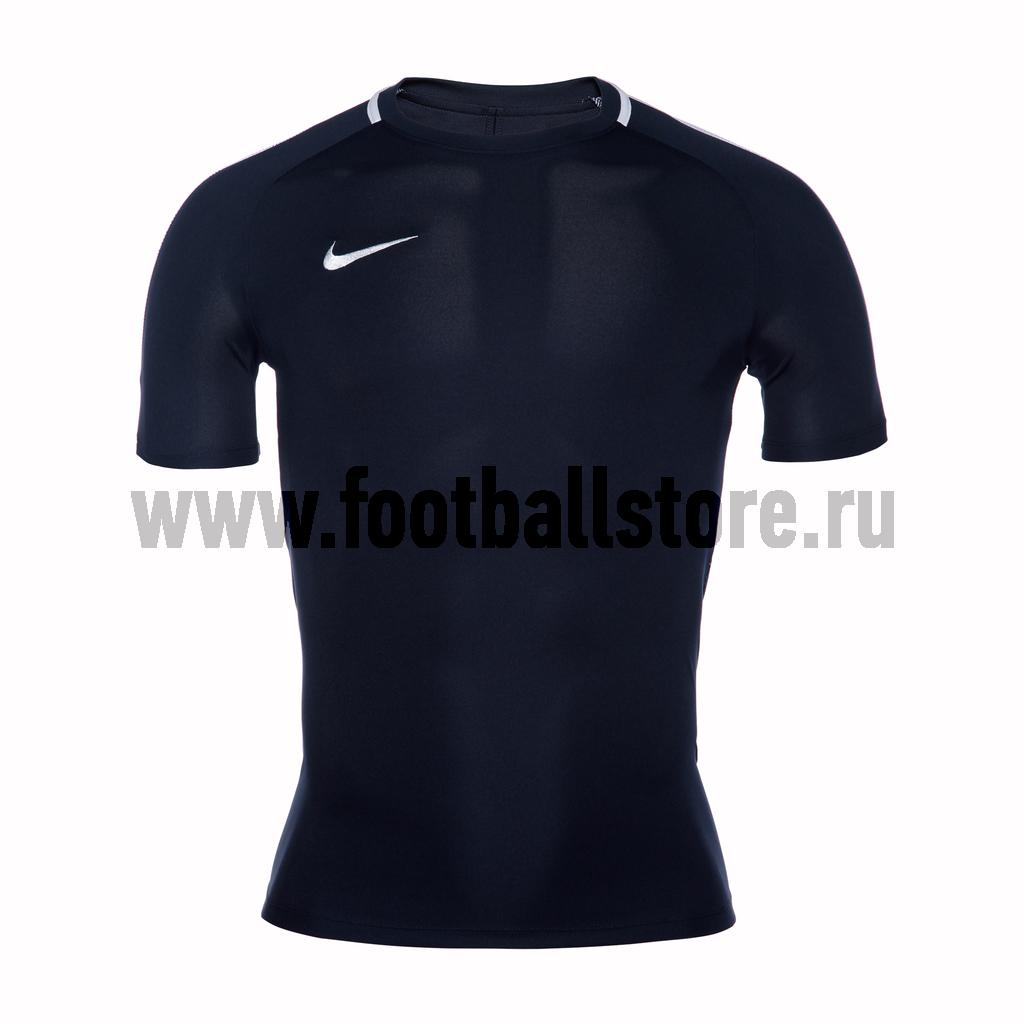 Футболка тренировочная Nike Academy 832967-451 футболка тренировочная nike academy 725932 451
