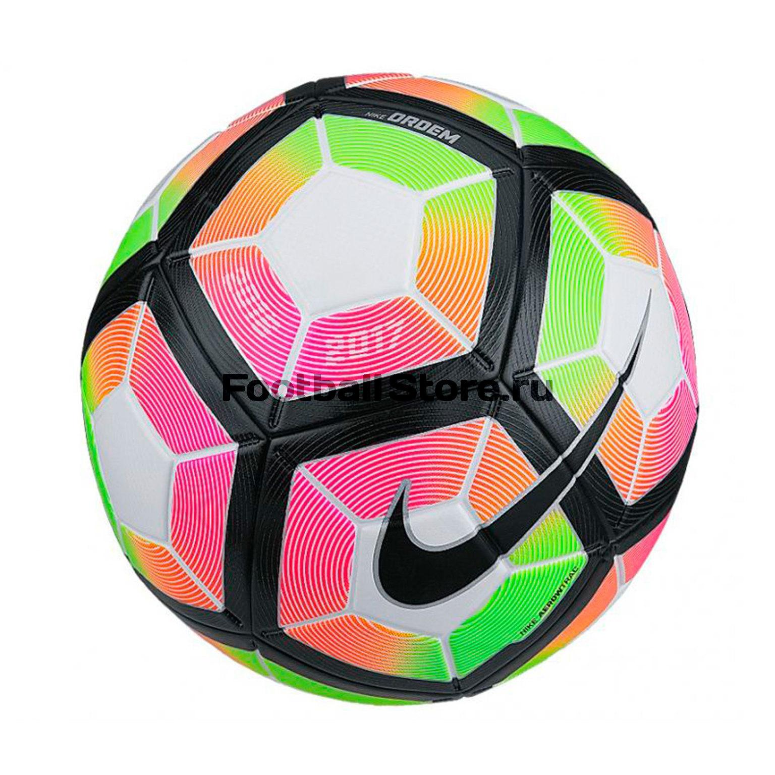 где купить  Классические Nike Профессиональный футбольный мяч Nike Ordem 4 SC2943-100  по лучшей цене