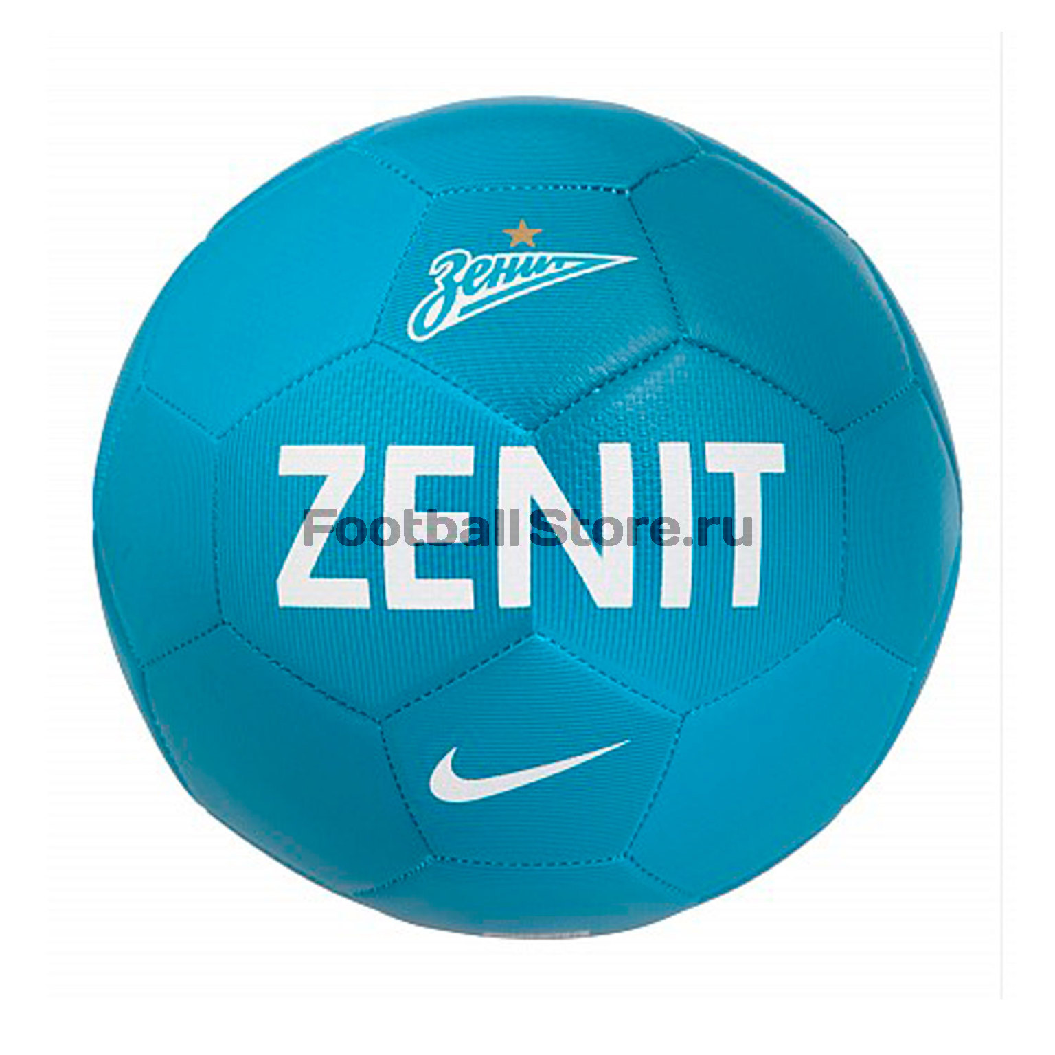 Zenit Nike Мяч Nike Prestige Zenit SC3005-498-4