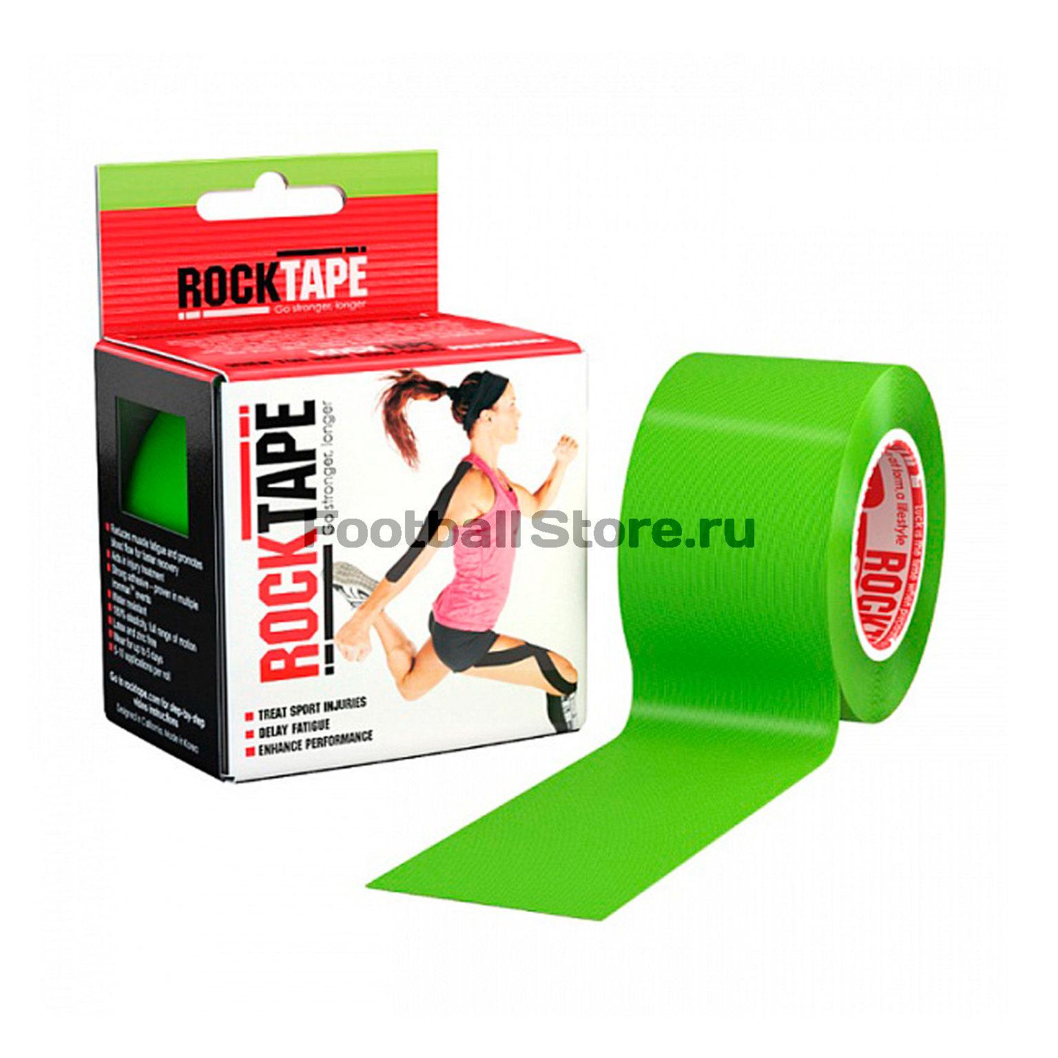Тейп Кинезио Rocktape, classic, лайм-зеленый, 5см х 5м