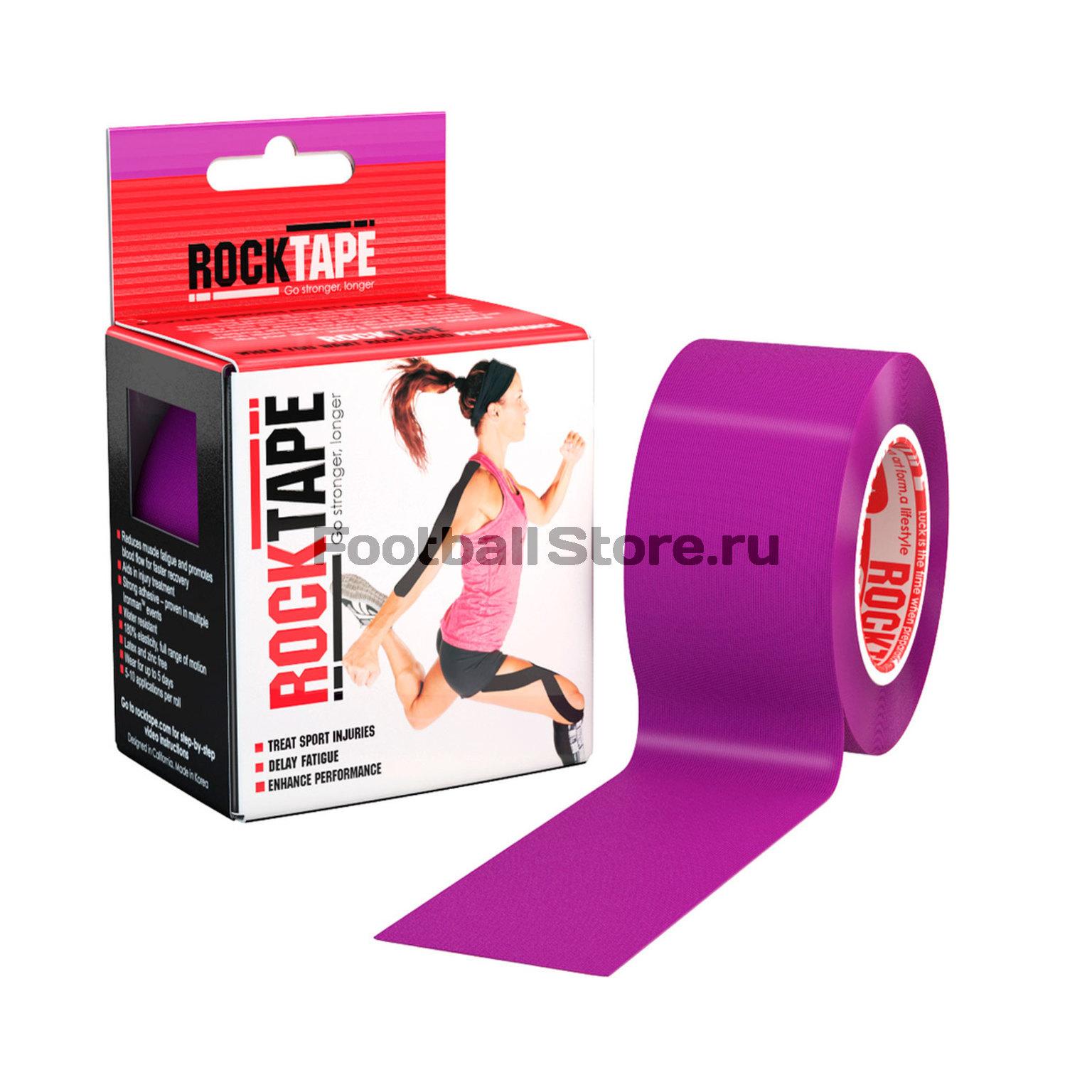 Медицина Rocktape ТЕЙП Rocktape, classic, фиолетовый, 5см х 5м кинезия тейп в аптеке