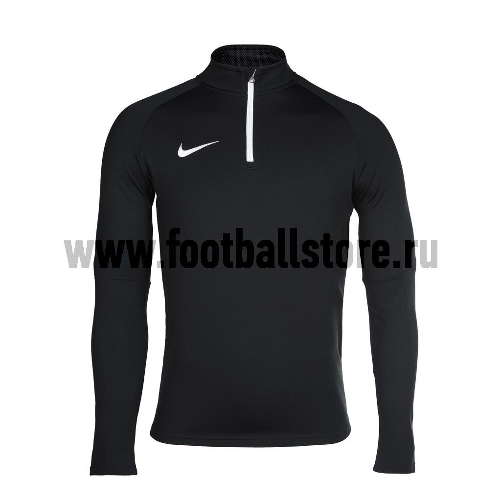 цена на Свитер тренировочный Nike Academy 839344-010