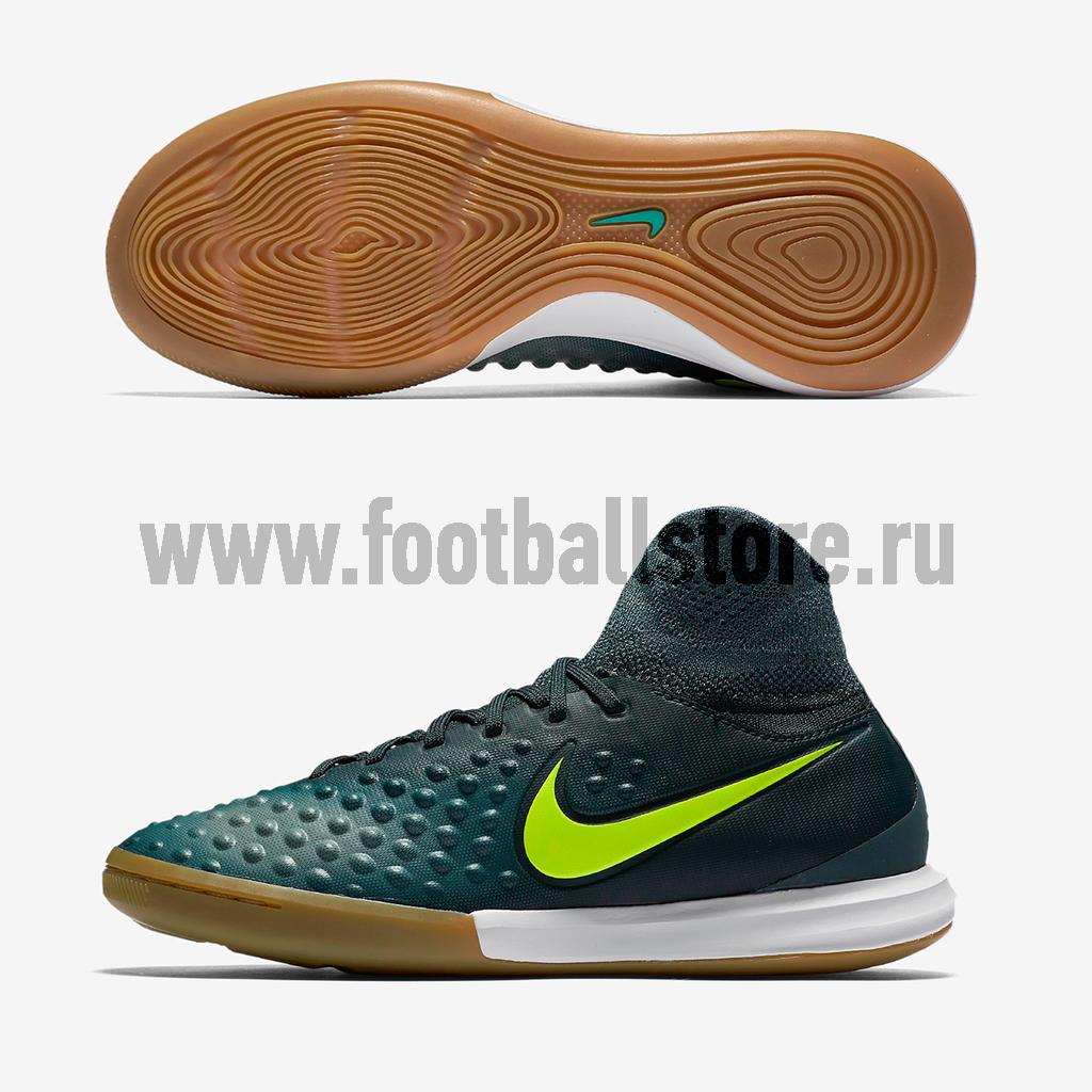Обувь для зала Nike JR Magista Proximo II IC 843955-374 бутсы nike jr magista ola ii fg 844204 414