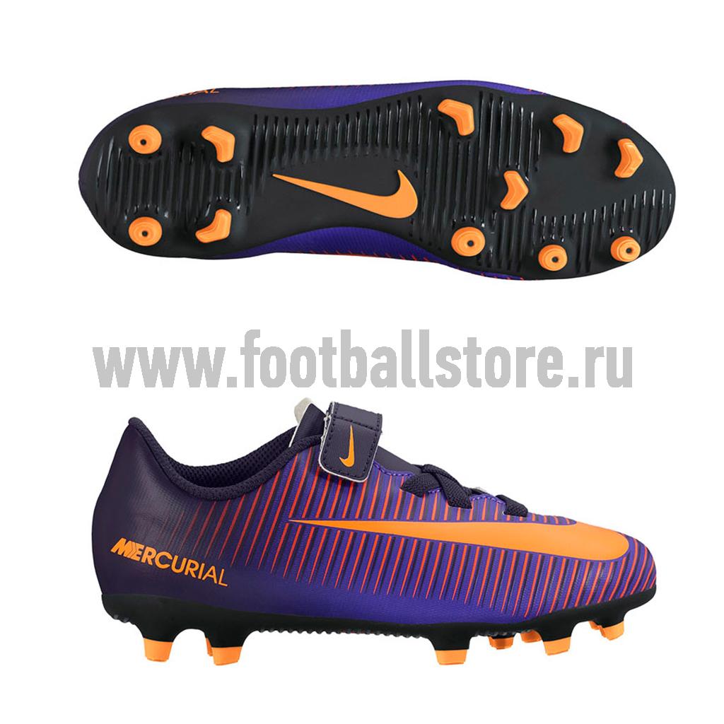 Nike Бутсы Nike Junior Mercurial Vortex III (V) FG 831950-585