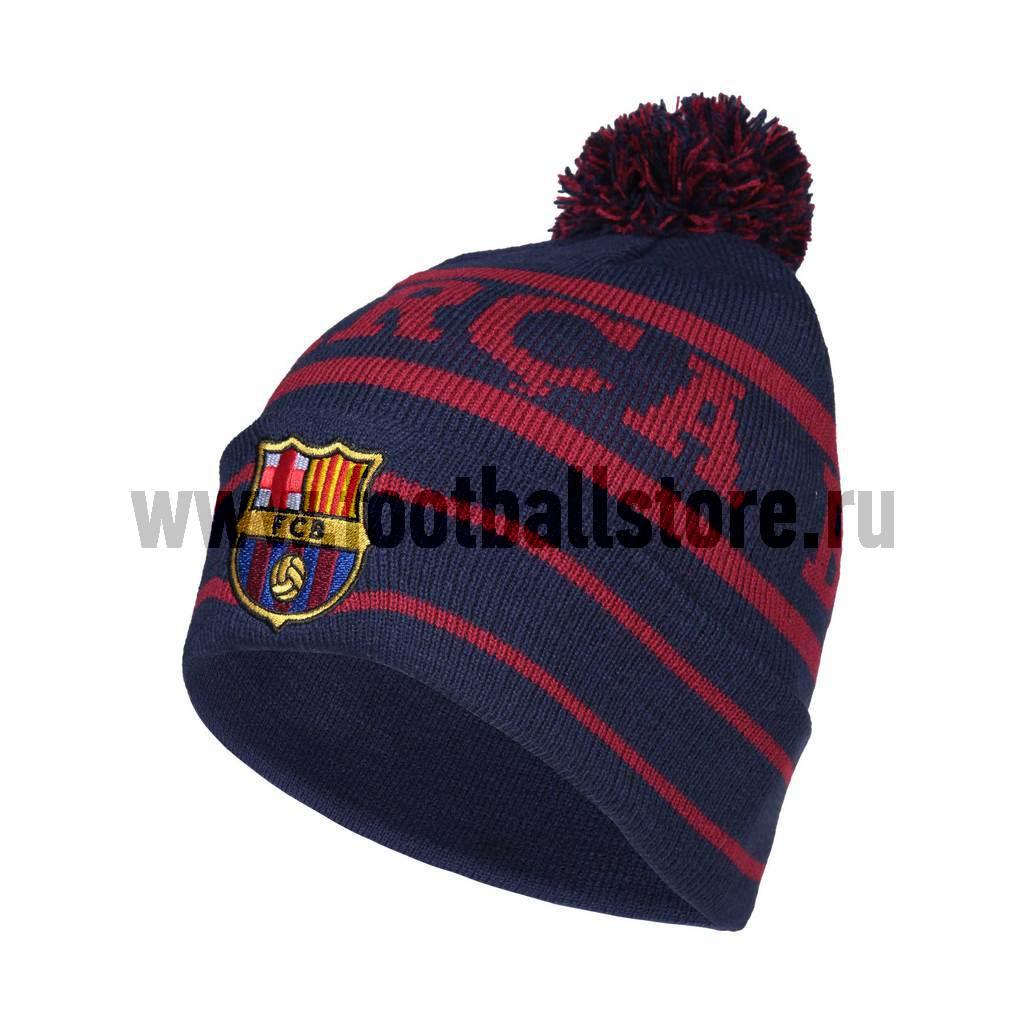 Barcelona Атрибутика Шапка ФК Барслеона сине-гранатовая 115101