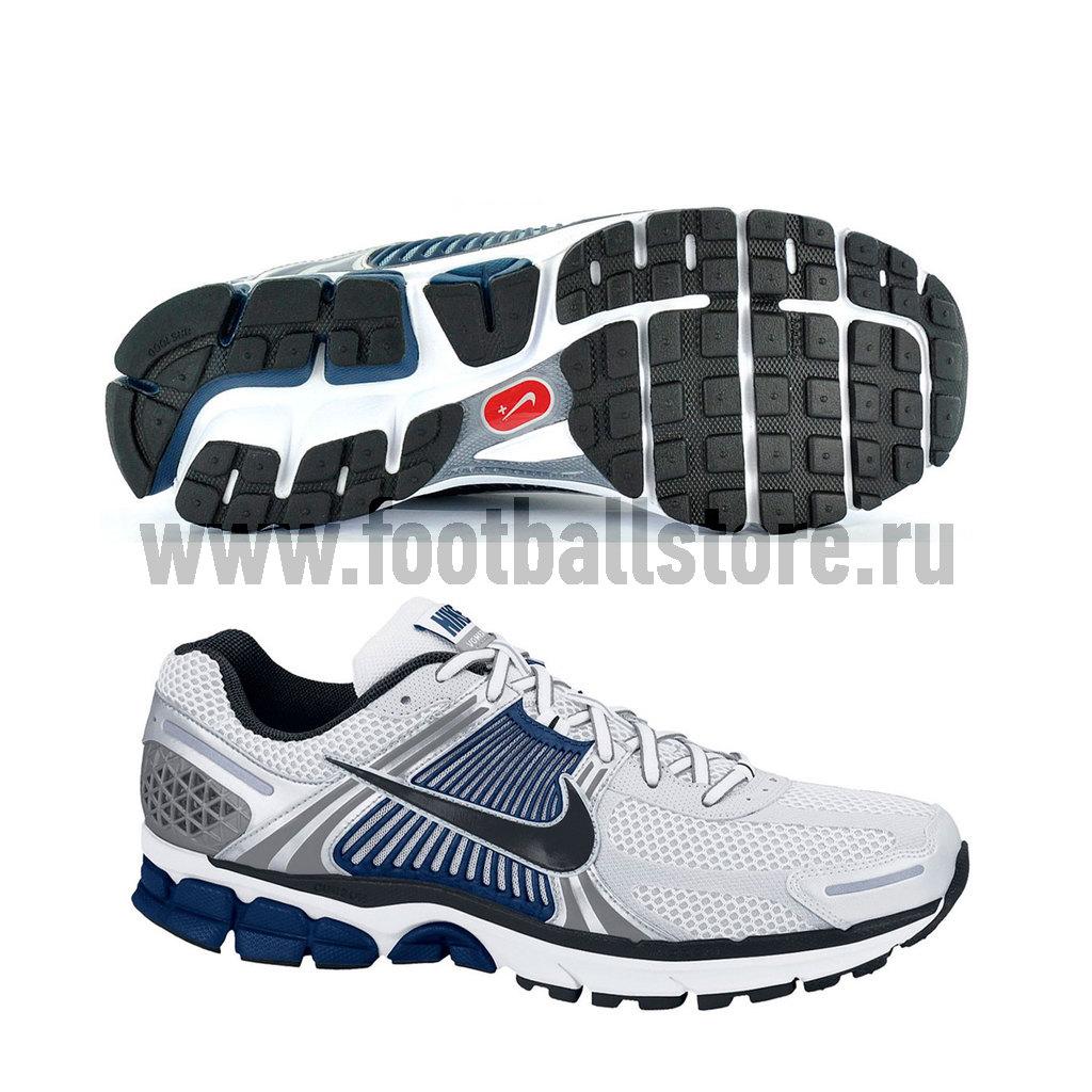 Nike Кроссовки Nike Zoom Vomer +5 395768-102