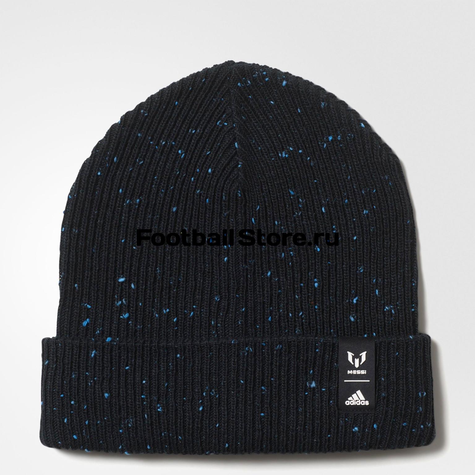 Adidas Шапка Adidas Messi K Woolie S94732