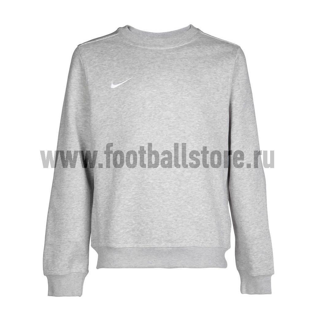 Тренировочная форма Nike Свитер подростковый Nike YTH Team Club Crew 658941-050 nike лонгслив element 1 2 zip ls top yth