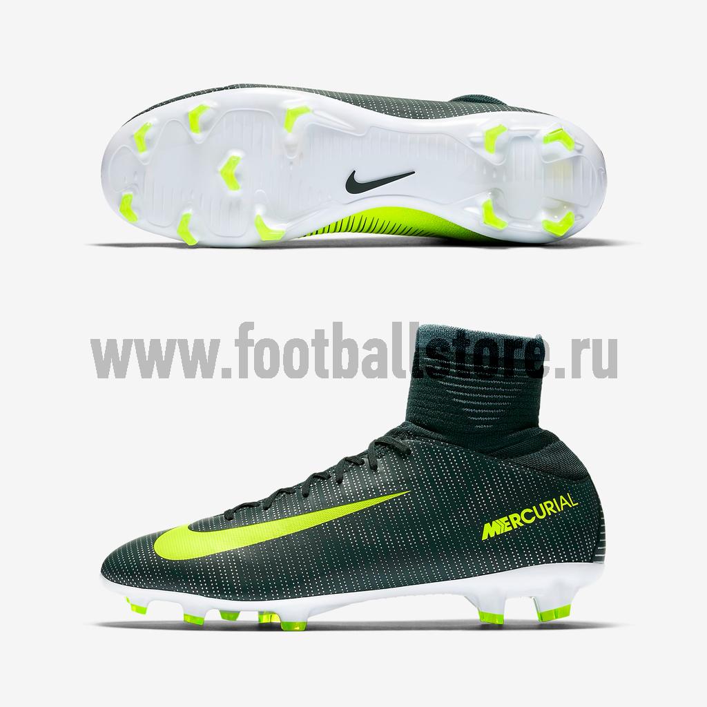 Nike Бутсы Nike JR Mercurial Superfly V CR7 FG 852483-376