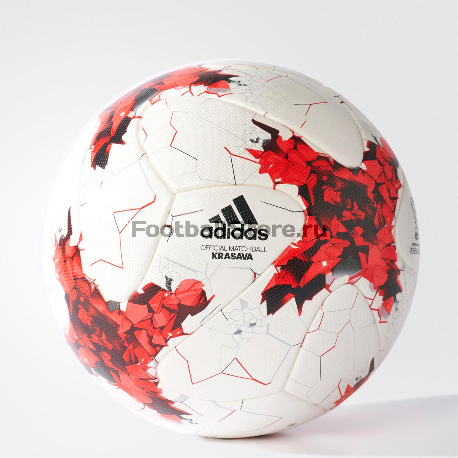 Классические Adidas Официальный мяч Adidas FIFA Confed CUP KRASAVA OMB AZ3183 adidas euro16 omb ac5415 размер 5