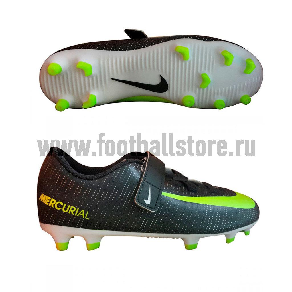 Nike Бутсы Nike JR Mercurial Vortex 3 (V) CR7 FG 852496-376