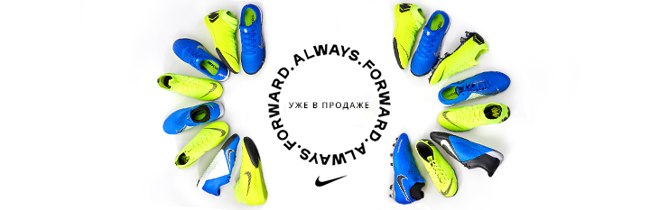24b386fdf5e2 Распродажа футбольной экипировки, скидки до 90% в интернет магазине  Footballstore