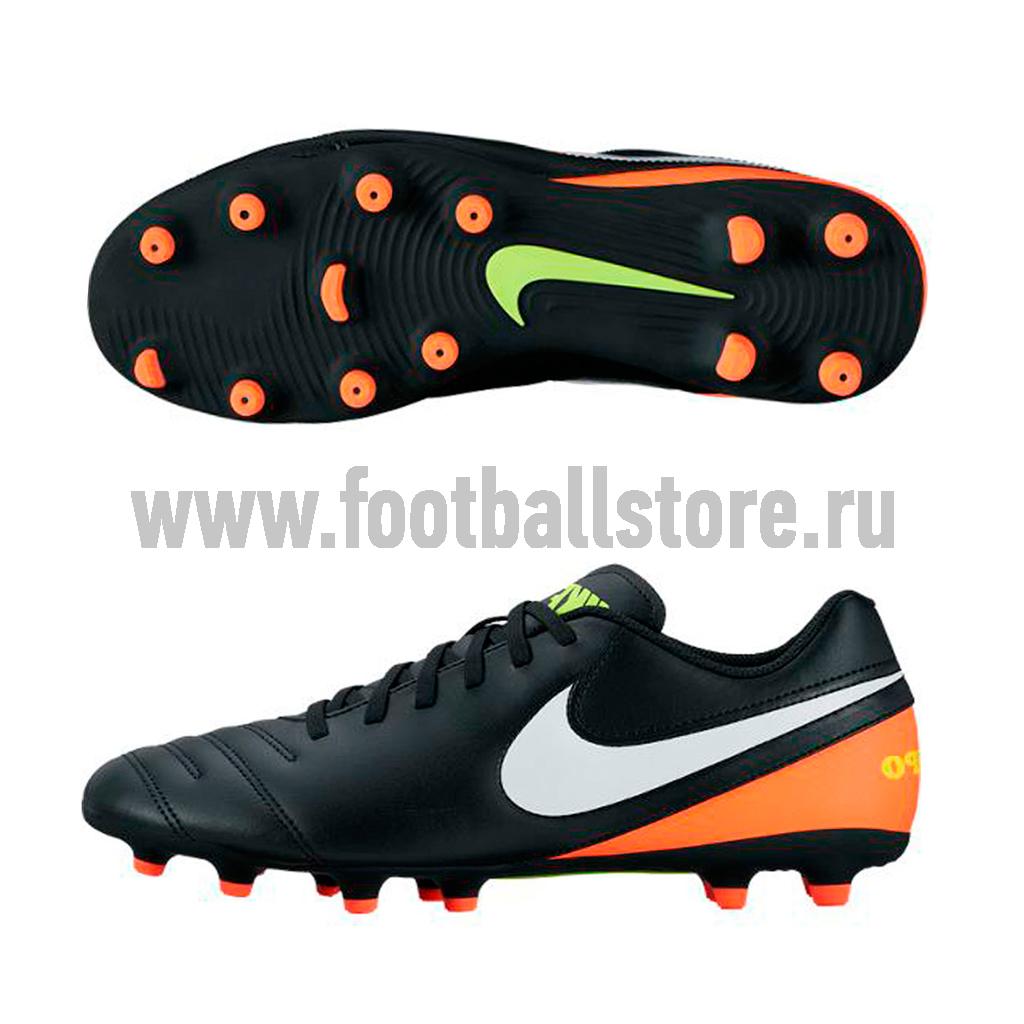 40c2b0a80bf Бутсы Nike Tiempo Rio III FG 819233-018 – купить бутсы в интернет ...