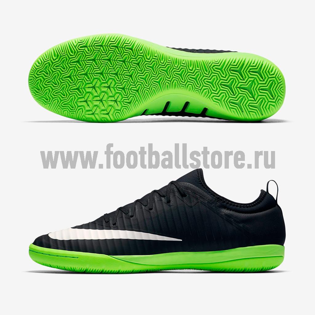 1509e897 Обувь для зала Nike Mercurial X Finale II IC 831974-013 – купить ...