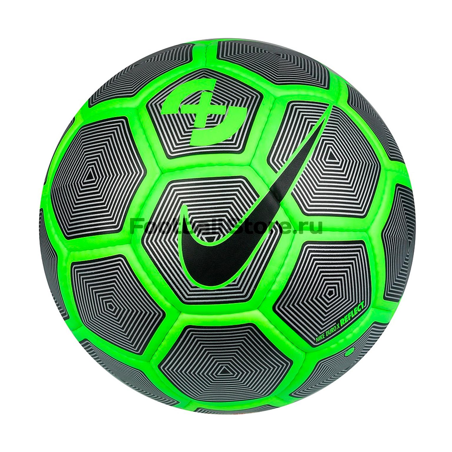 Myach Nike Football X Duro Sc3099 010 Kupit V Internet Magazine