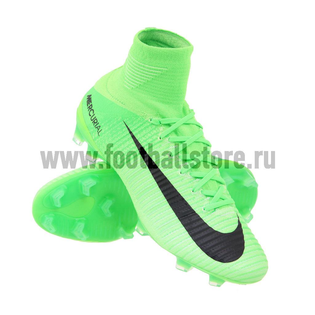 Бутсы Nike Mercurial Superfly V DF FG 831940-305 – купить бутсы в ... d3c3988a60388