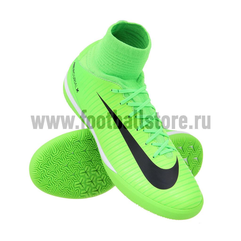 81c797dc Детские Обувь для зала Nike JR MercurialX Proximo II DF IC 831973 ...