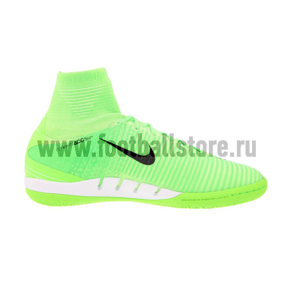 c7ce077e6a8a Обувь для зала Nike MercurialX Proximo II DF IC 831976-305 – купить ...