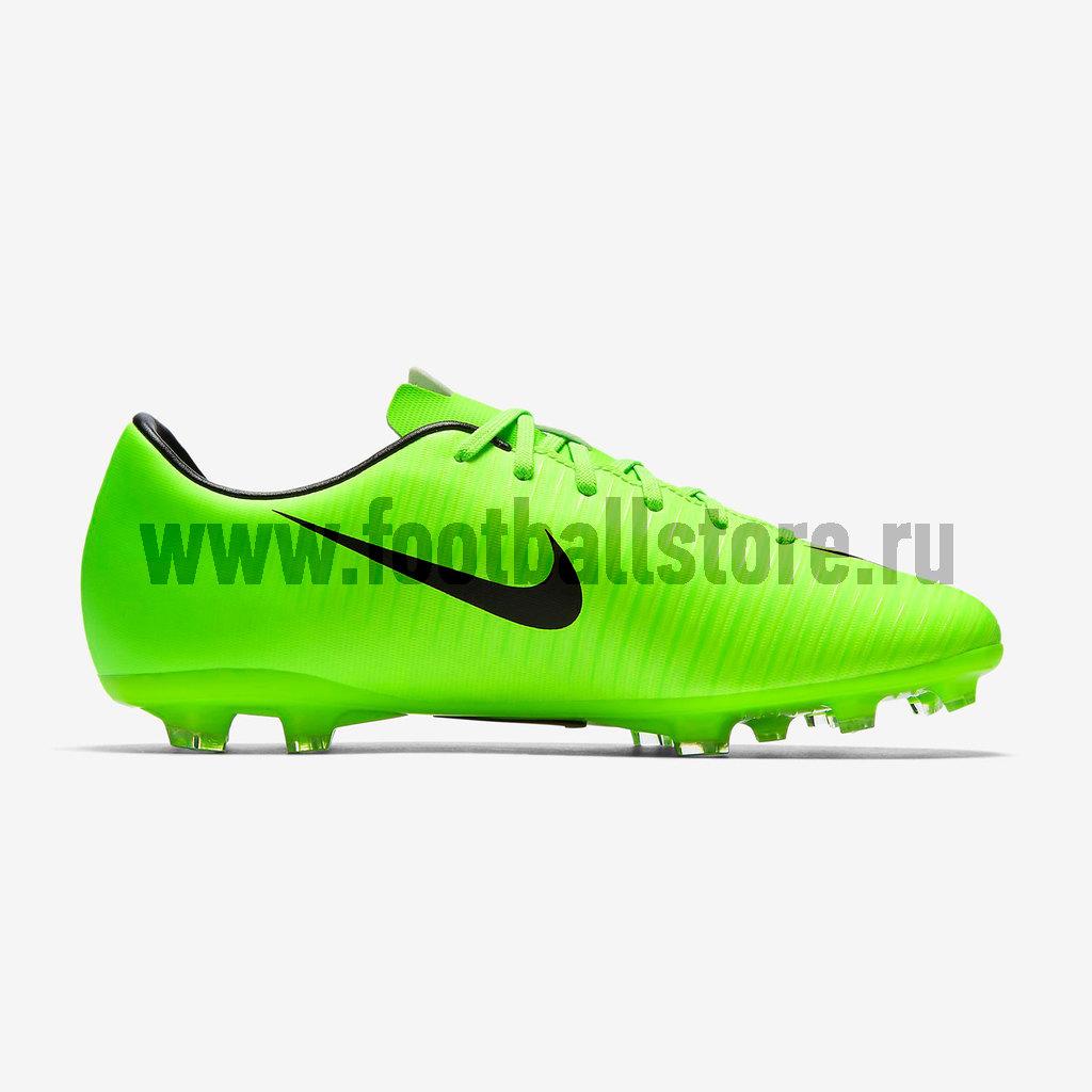 71f9d620 Детские Бутсы Nike JR Mercurial Vapor VI FG 831945-303 – купить в ...