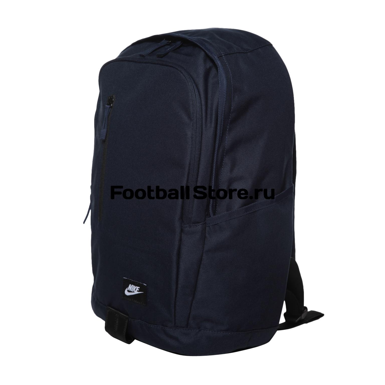 ec0780e8 Рюкзак Nike NK All Access Soleday BKPK-S BA4857-451 – купить в ...