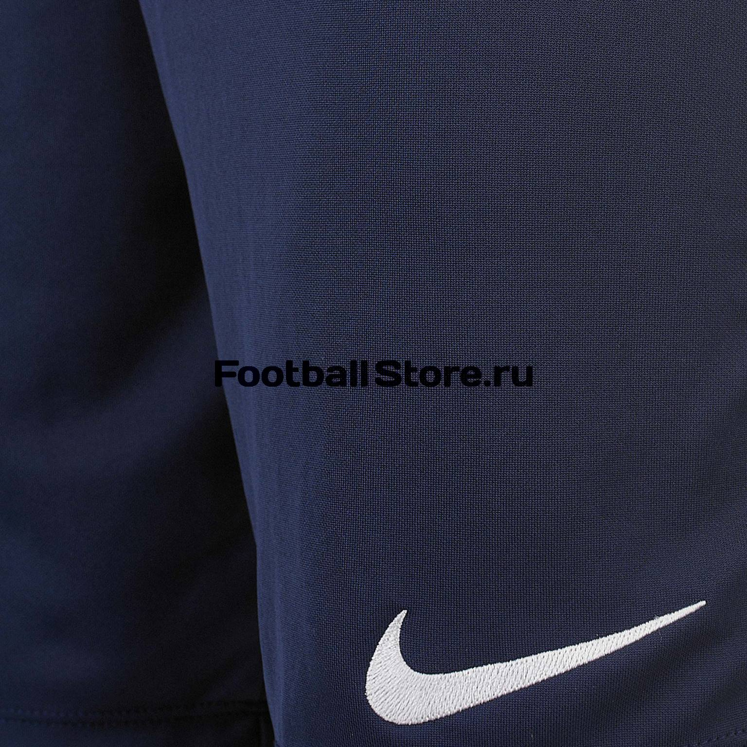 Шорты Nike Park II KNIT Short NB 725887-410