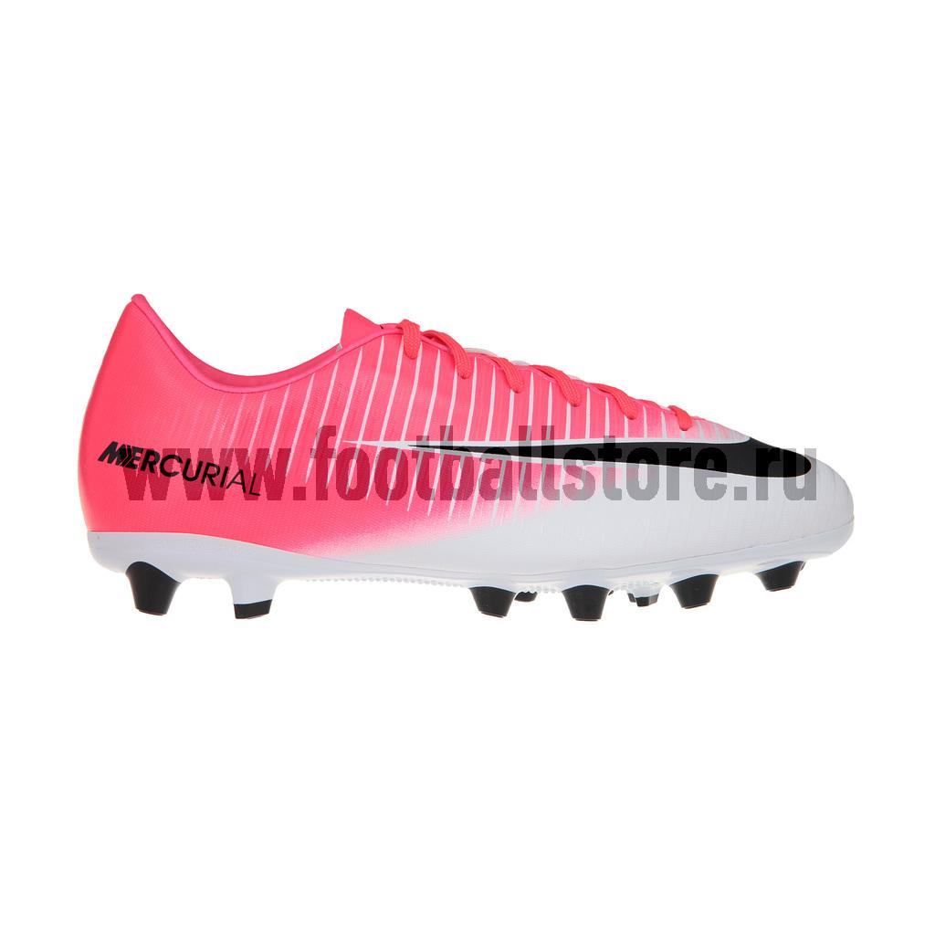 5e4061f1 Детские Бутсы Nike JR Mercurial Vapor XI AG-Pro 878641-601 – купить ...