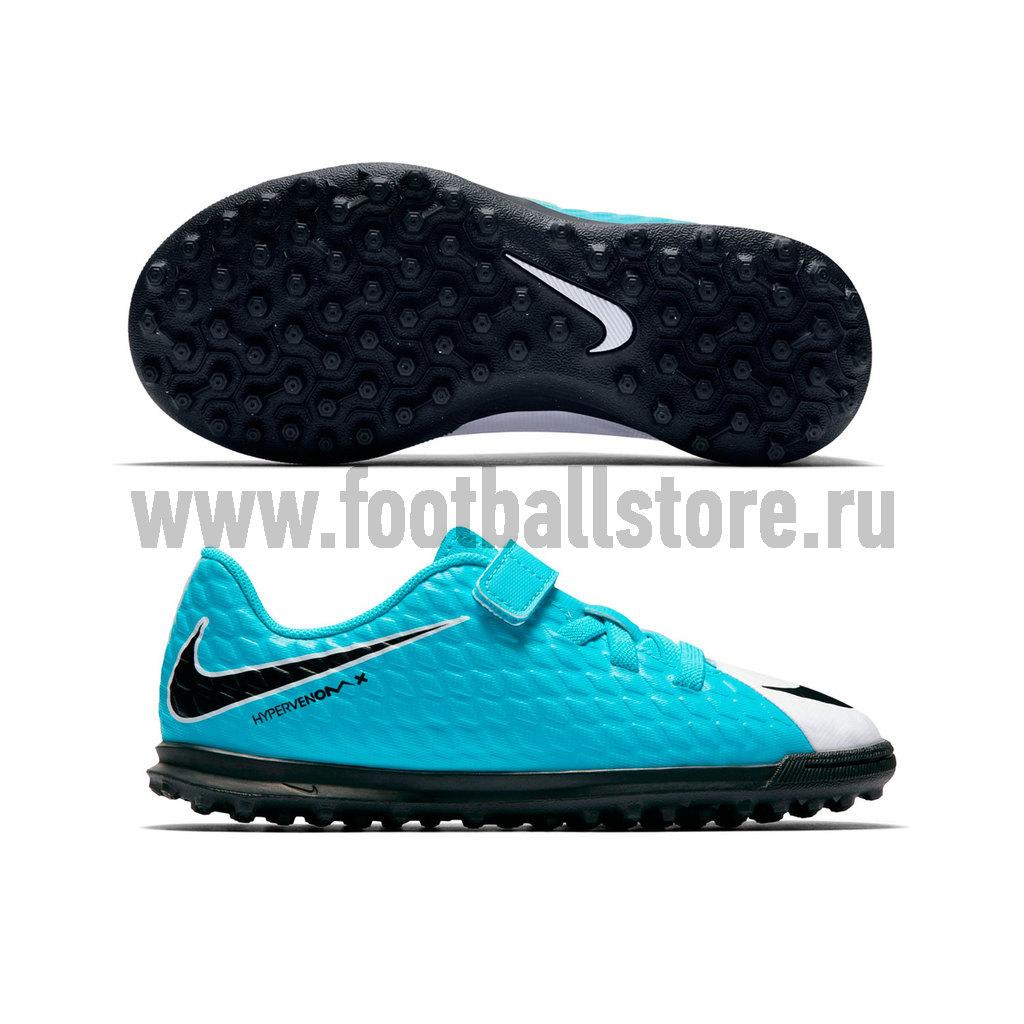 1ad91c64 Детские Шиповки Nike JR HypervenomX Phd 3 (V) TF 852590-104 – купить в  интернет магазине footballstore, цена, фото