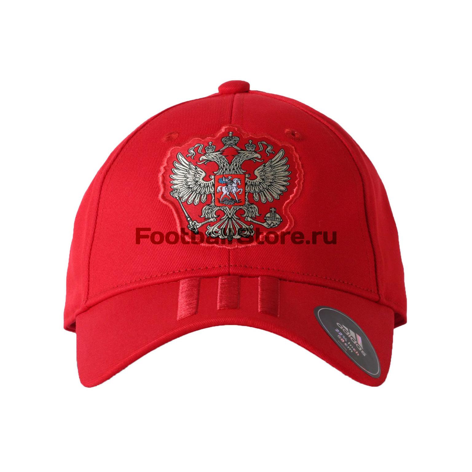 Бейсболка Adidas Россия CE5867 - купить в интернет-магазине footballstore f112f6d0fc7