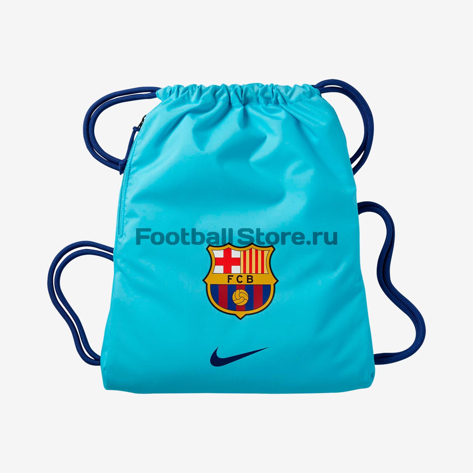 5dc3607a Сумка для обуви Nike Barcelona BA5413-483 – купить в интернет магазине  footballstore, цена, фото