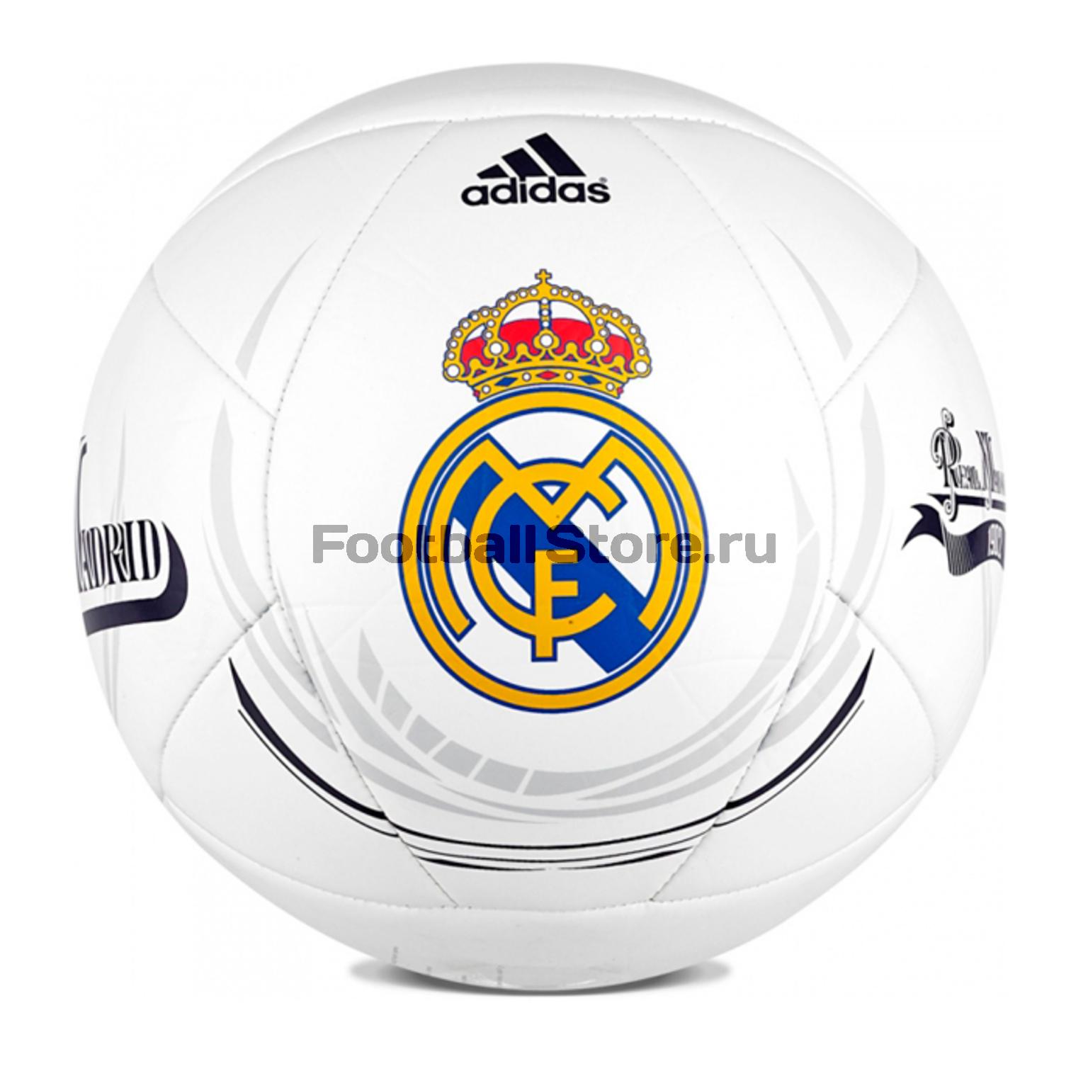 ... Мяч футбольный Adidas Real Madrid W43656. О ТОВАРЕ  РАСЧЕТ ДОСТАВКИ 0a9464b5944a9