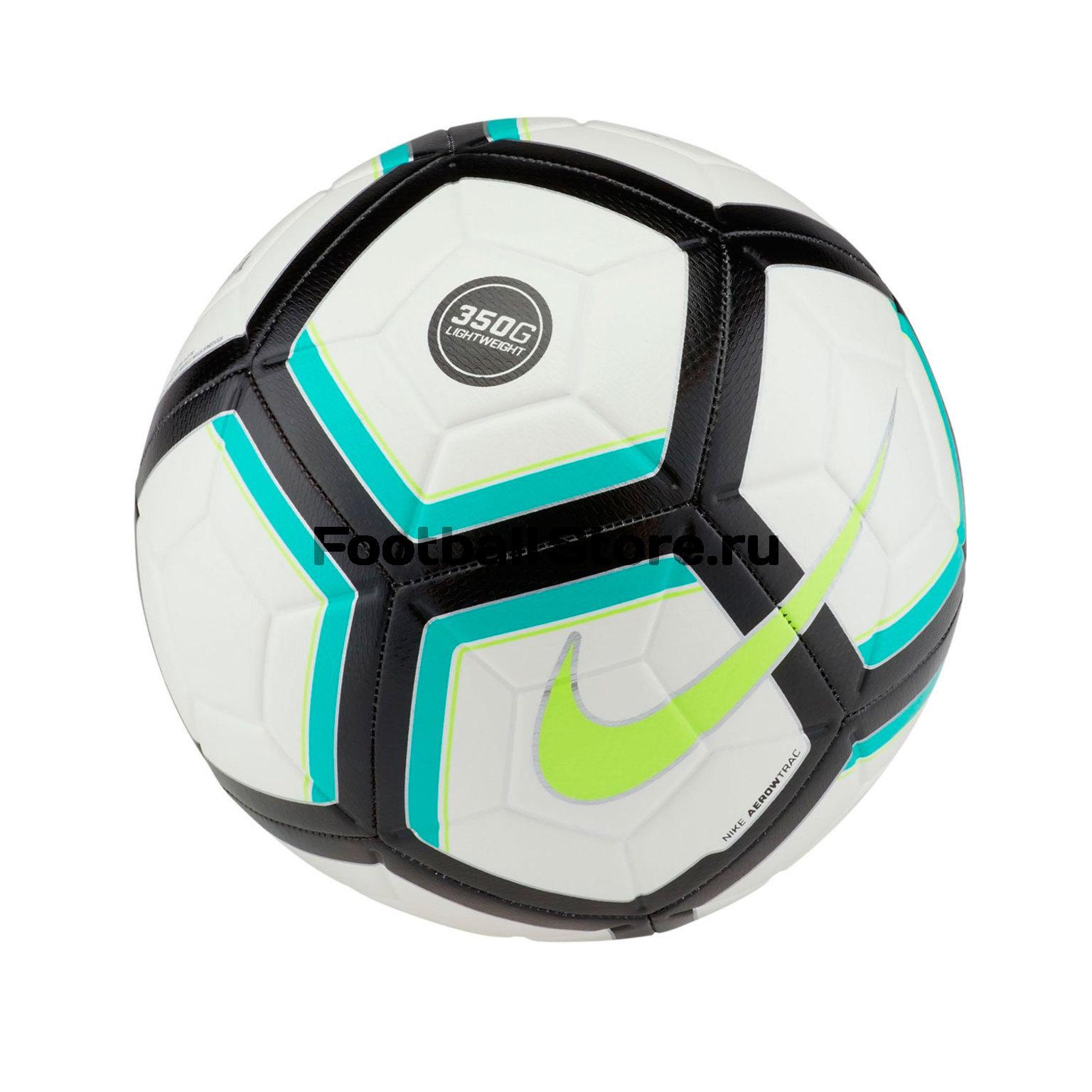 ... Футбольный мяч Nike NK Strike Team 350G SC3126-100. О ТОВАРЕ  РАСЧЕТ  ДОСТАВКИ 33b883bfb9470