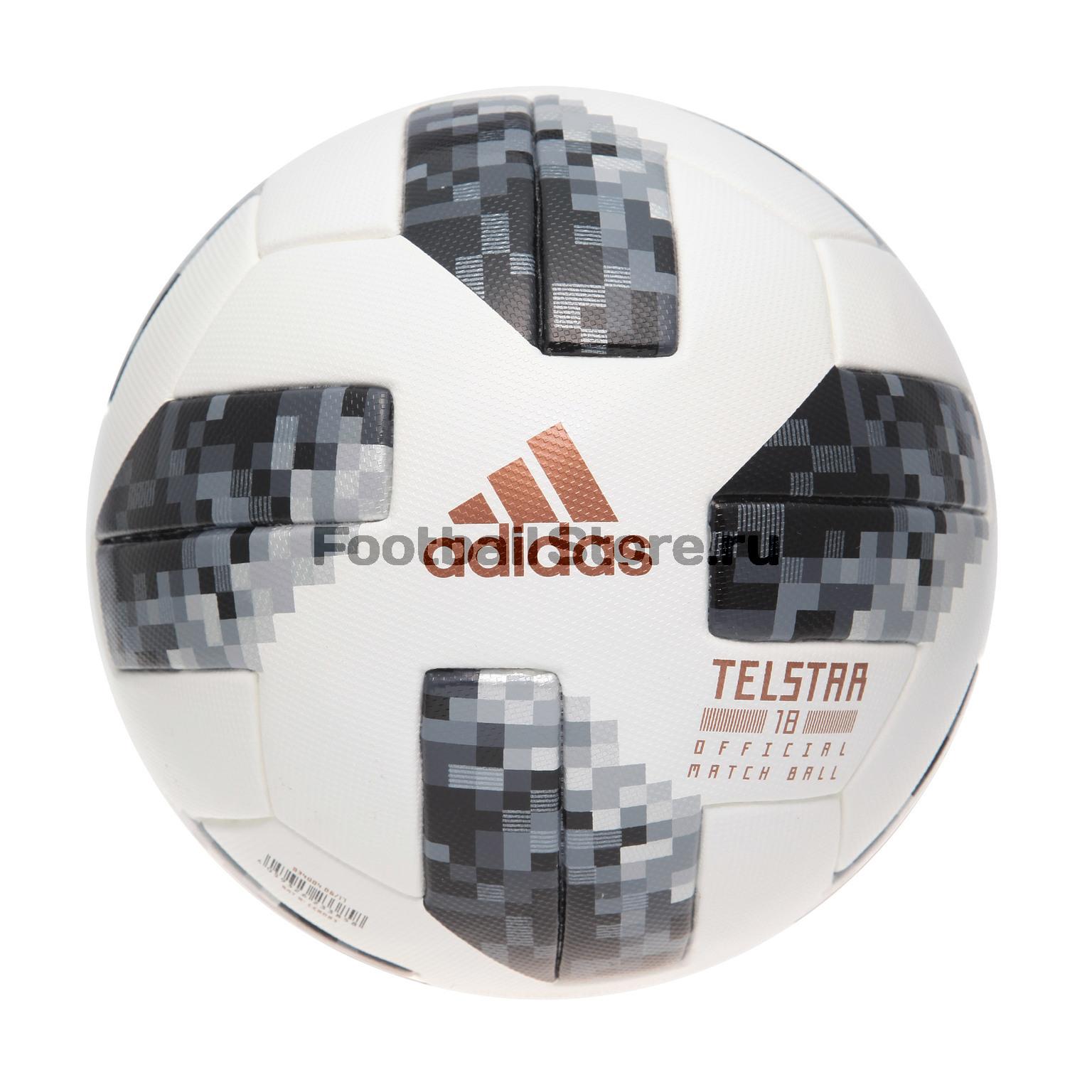 Официальный футбольный мяч Чемпионата Мира-2018 Adidas Telstar ... 0bf7fc29297