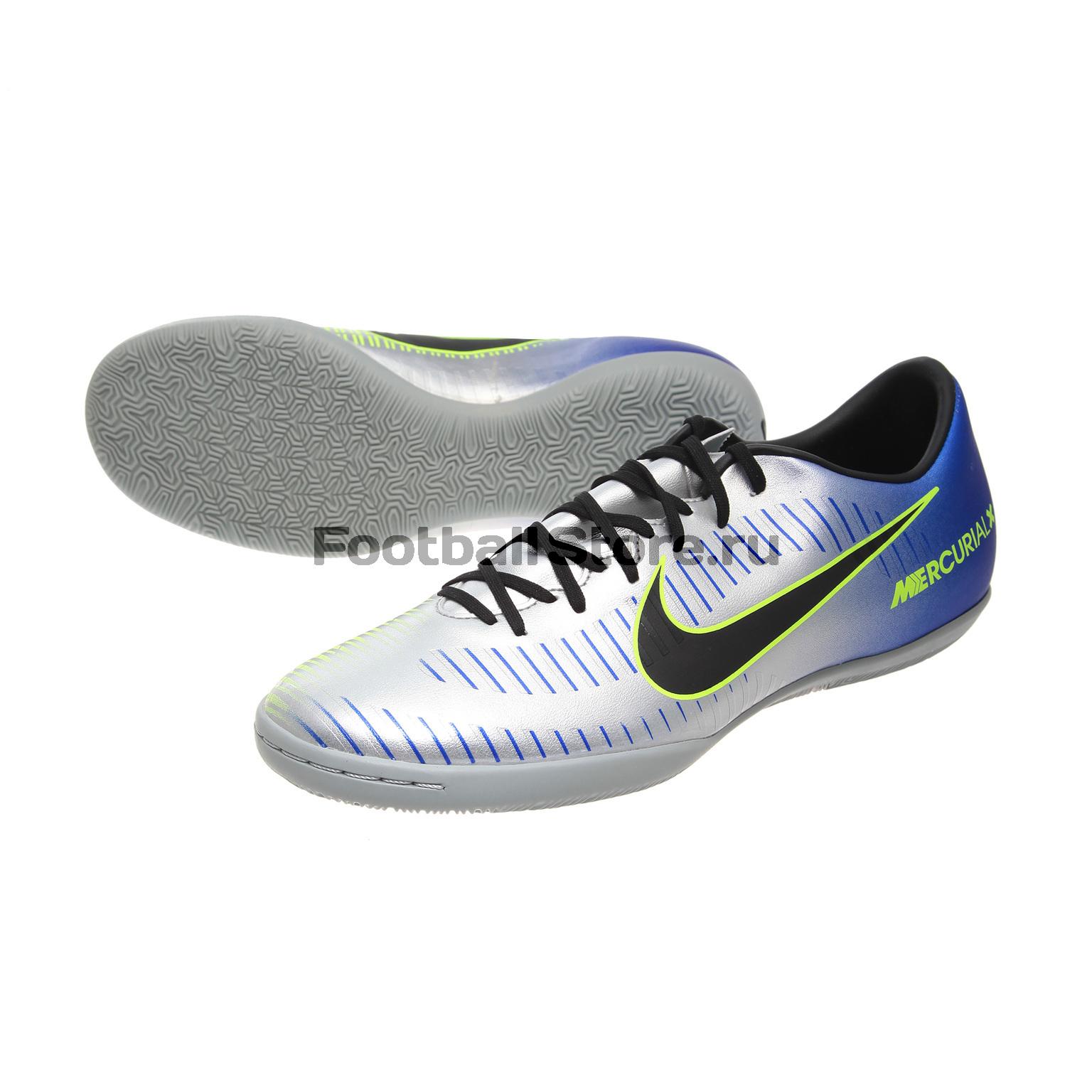 58f411f3 Обувь зала Nike Mercurial X Victory VI Neymar IC 921516-407 – купить ...