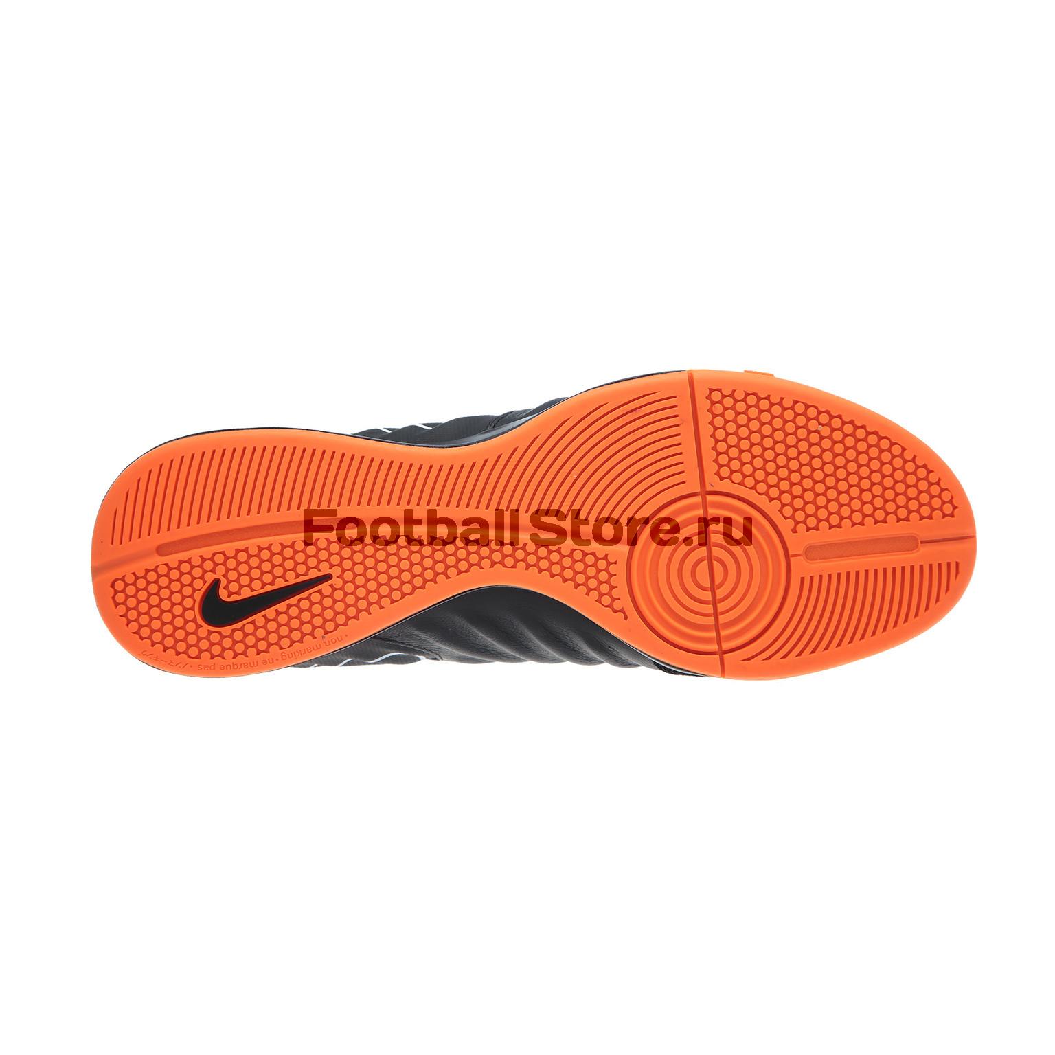 Обувь для зала Nike LegendX 7 Academy IC AH7244-080 – купить ... 131dbb718cea4