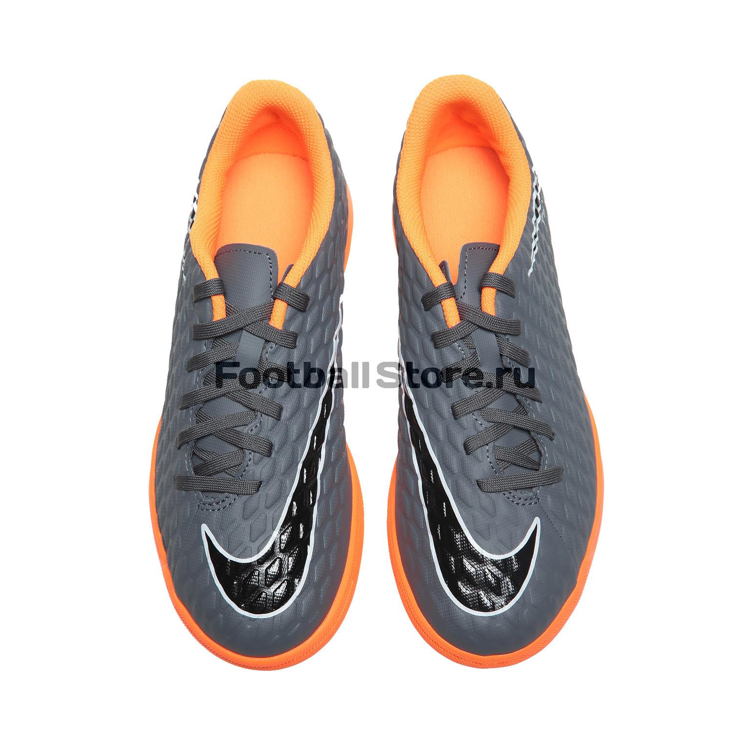 c4d9ce5f Футзалки детские Nike PhantomX 3 Club IC AH7296-081 – купить в ...