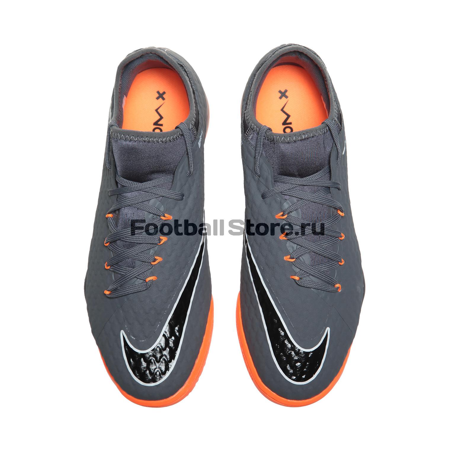 11c5164fc4798c ... Обувь для зала · Nike; Футзалки Nike Zoom PhantomX 3 Pro IC AH7282-081.  Скидка