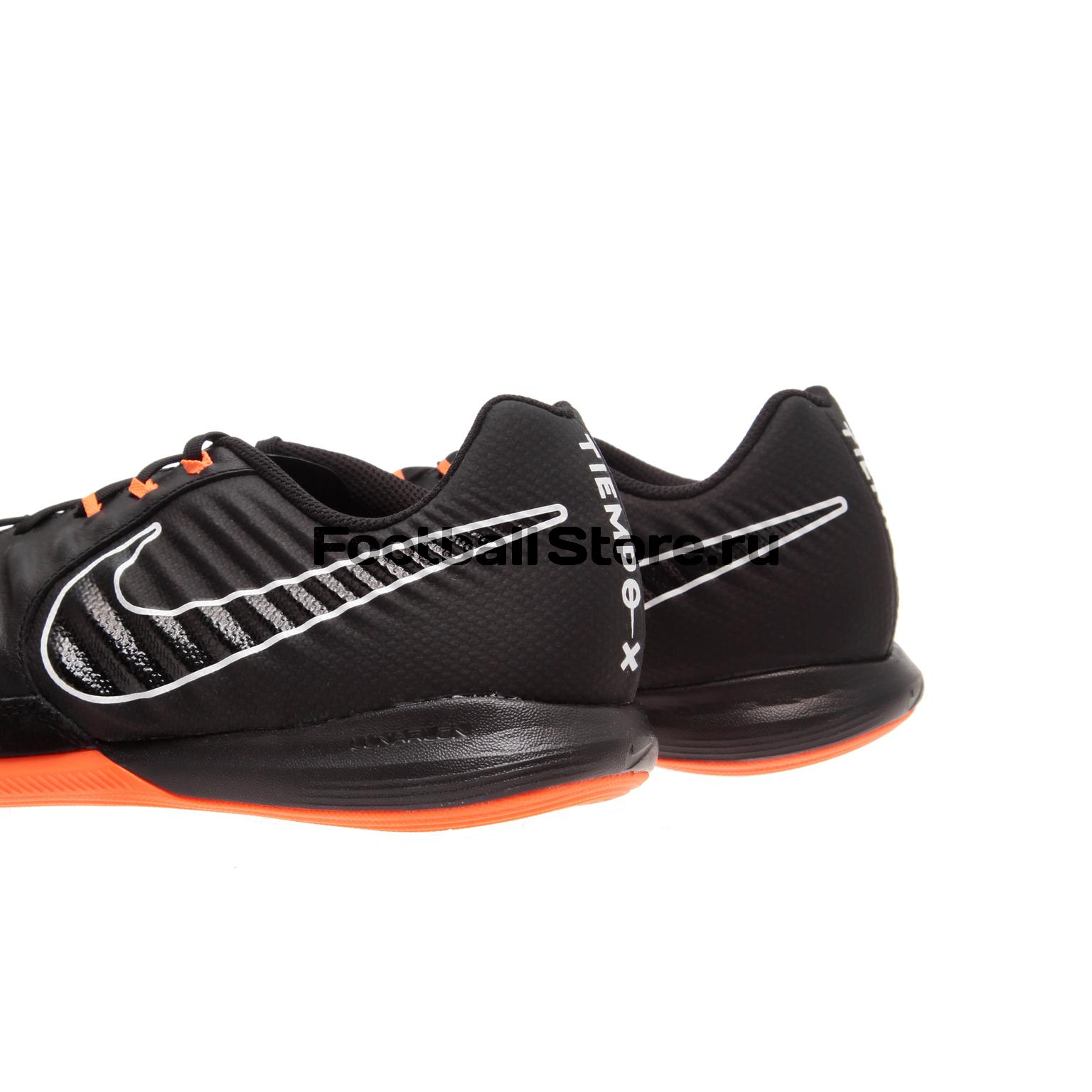7b983e68 Обувь для зала Nike Lunar LegendX 7 Pro IC AH7246-080 – купить ...