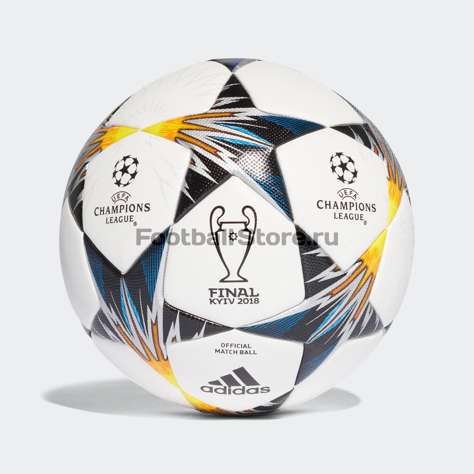 Официальный Футбольный мяч Лиги Чемпионов 2018 Adidas Finale Kiev – купить  в интернет магазине footballstore, цена, фото 280f7b81d55