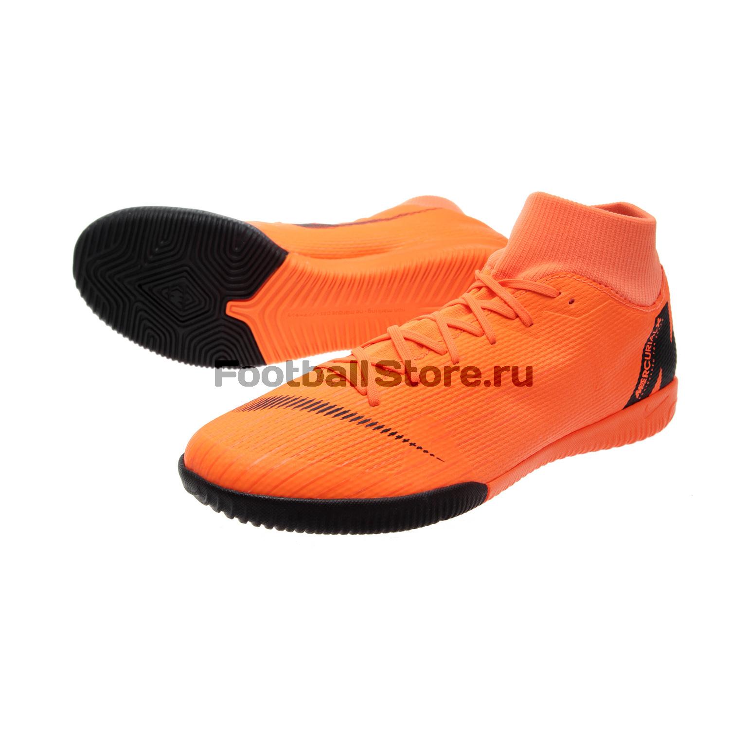 4c95c5c8 Обувь для зала Nike SuperflyX 6 Academy IC AH7369-810 – купить ...