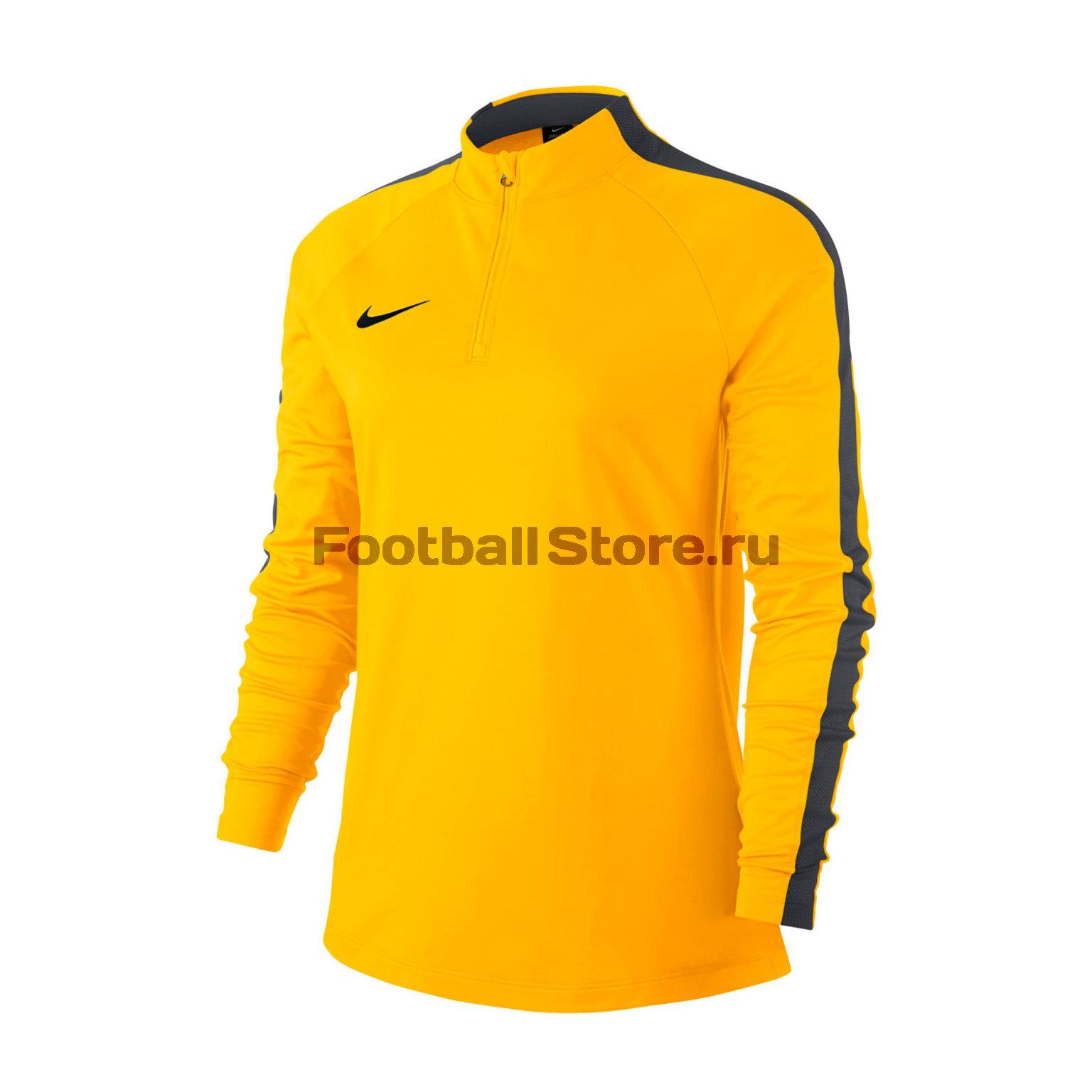 c10640a1 Свитер тренировочный женский Nike Academy 893710-719 – купить в интернет  магазине footballstore, цена, фото