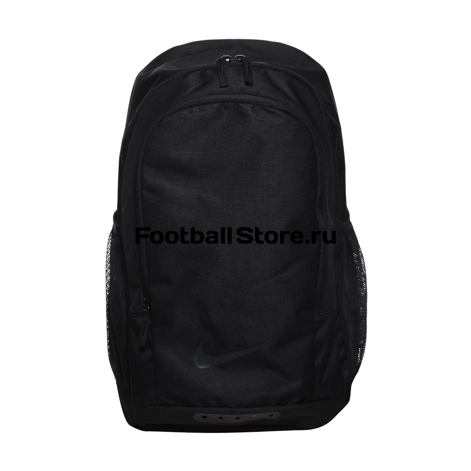 Рюкзак Nike Academy Backpack BA5427-010 – купить в интернет магазине ... 125607a31cd38
