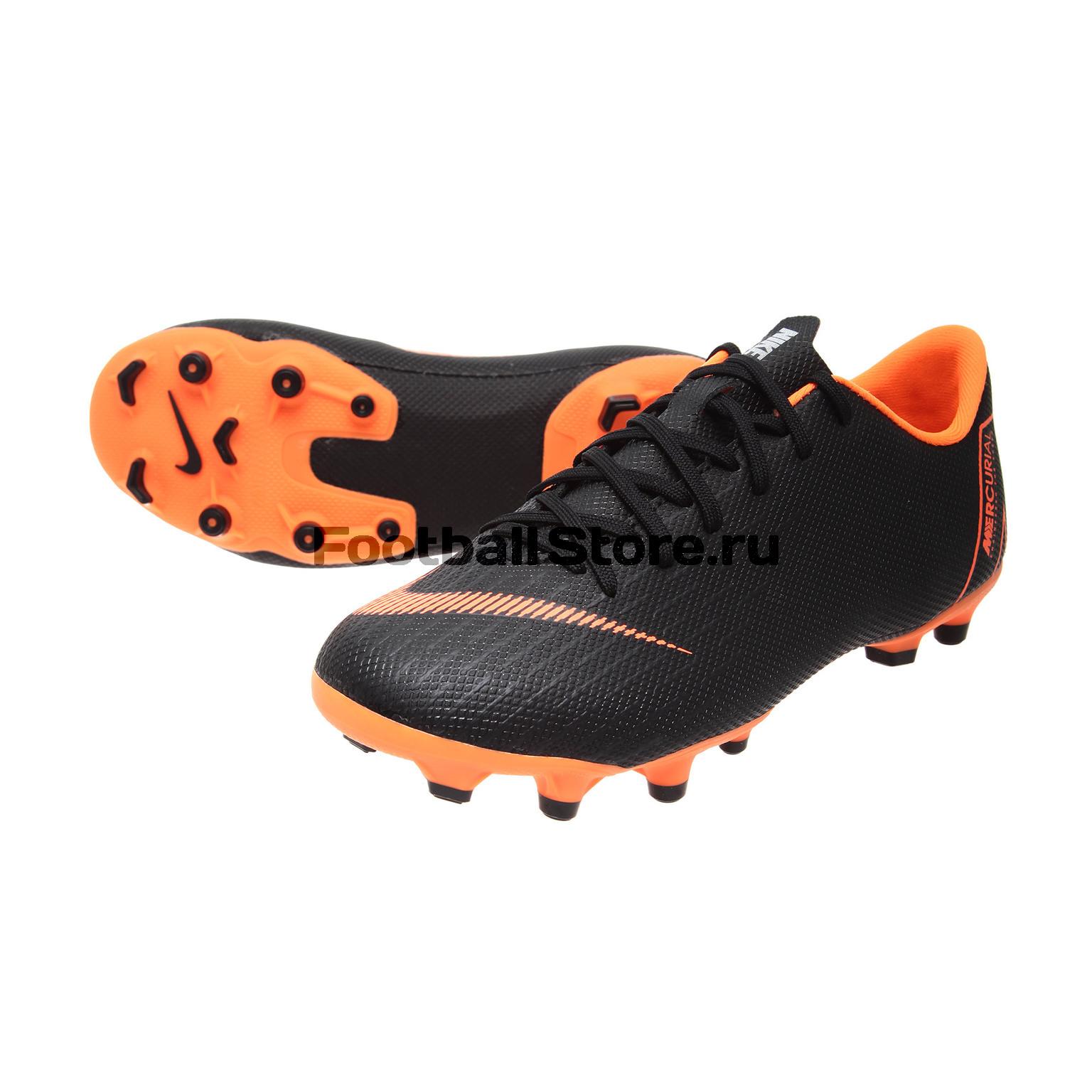 6a140f88 Бутсы детские Nike Vapor 12 Academy GS FG/MG AH7347-081 – купить в ...