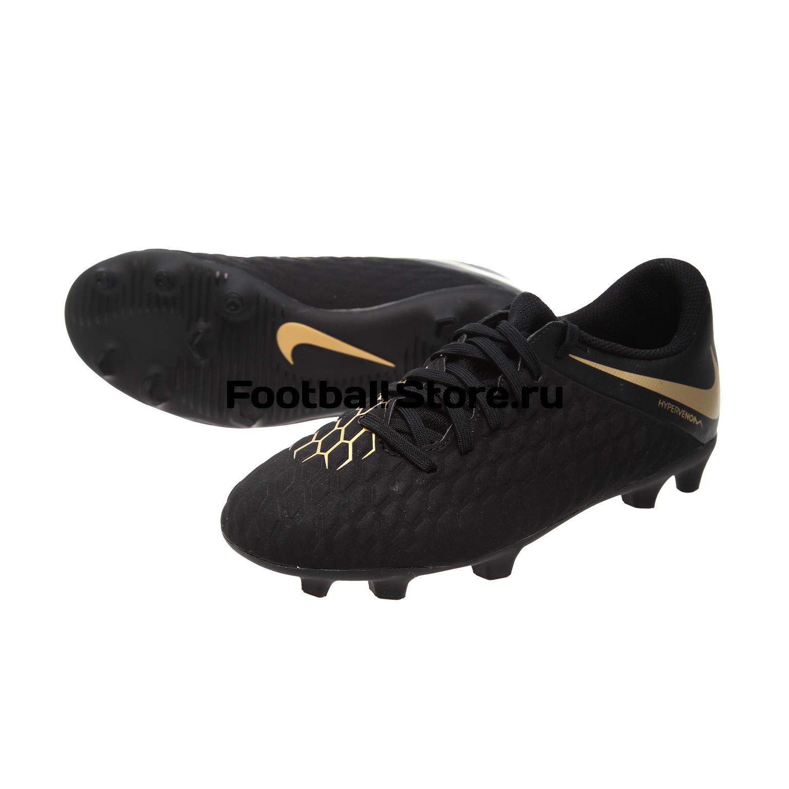 Бутсы детские Nike Hypervenom 3 Club FG AJ4146-090 – купить в ... 53fdca375ab