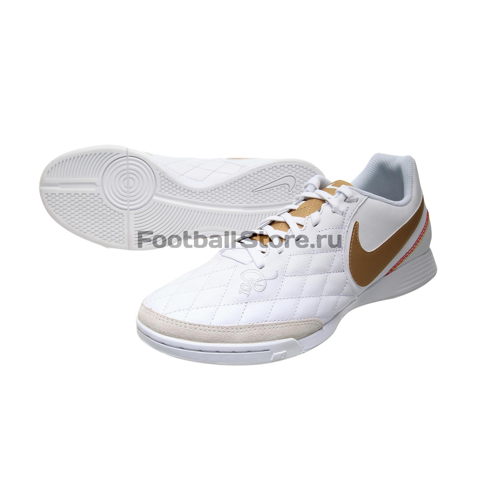 Обувь для зала Nike Ronaldinho Legend 7 Academy IC AQ2217-171 ... aaa2418005d