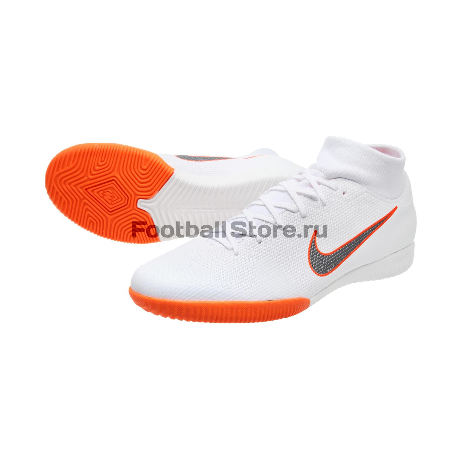 cacc95cc Обувь для зала Nike SuperflyX 6 Academy IC AH7369-107 – купить ...