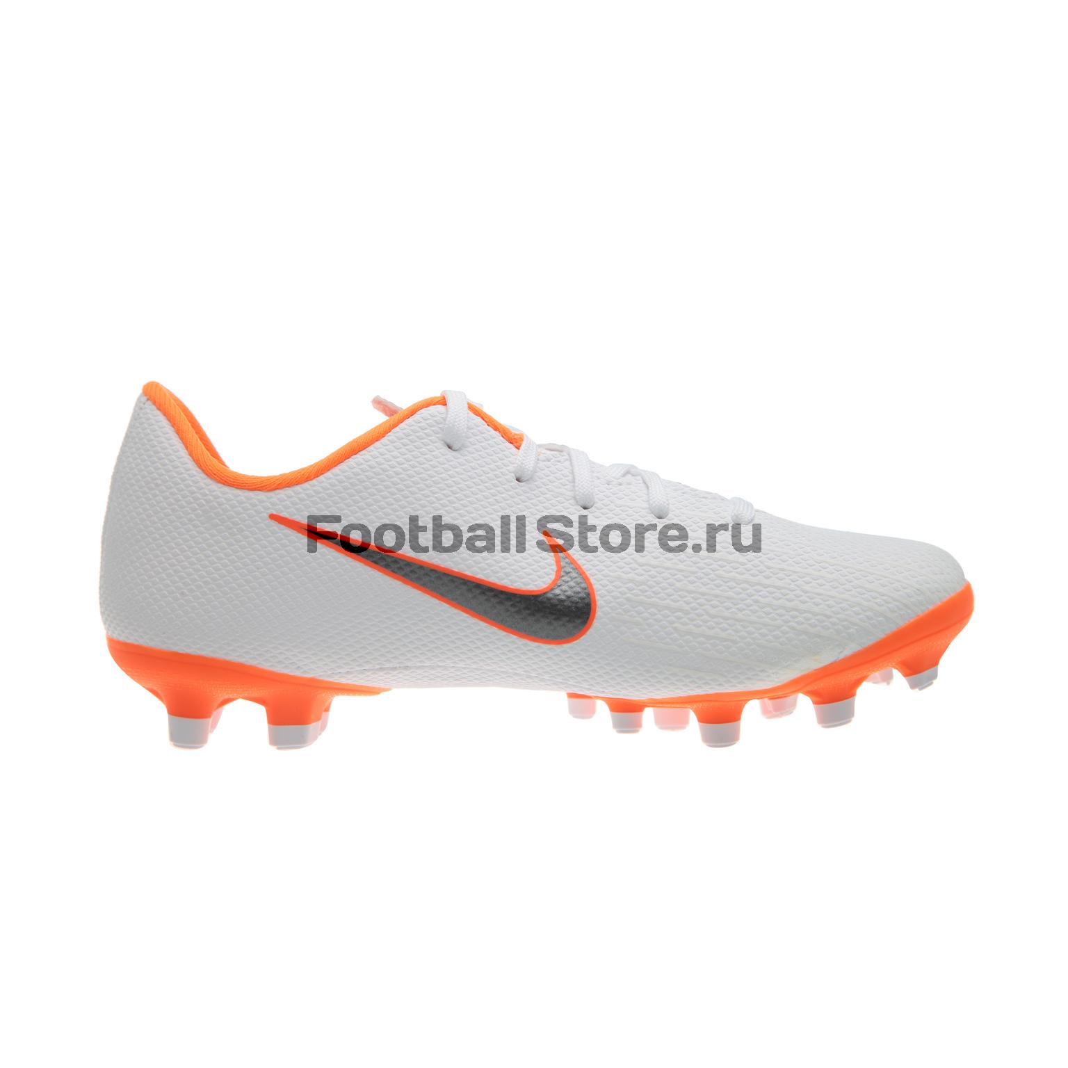 ec2292a7 Бутсы детские Nike Vapor 12 Academy PS FG/MG AH7349-107 – купить в ...