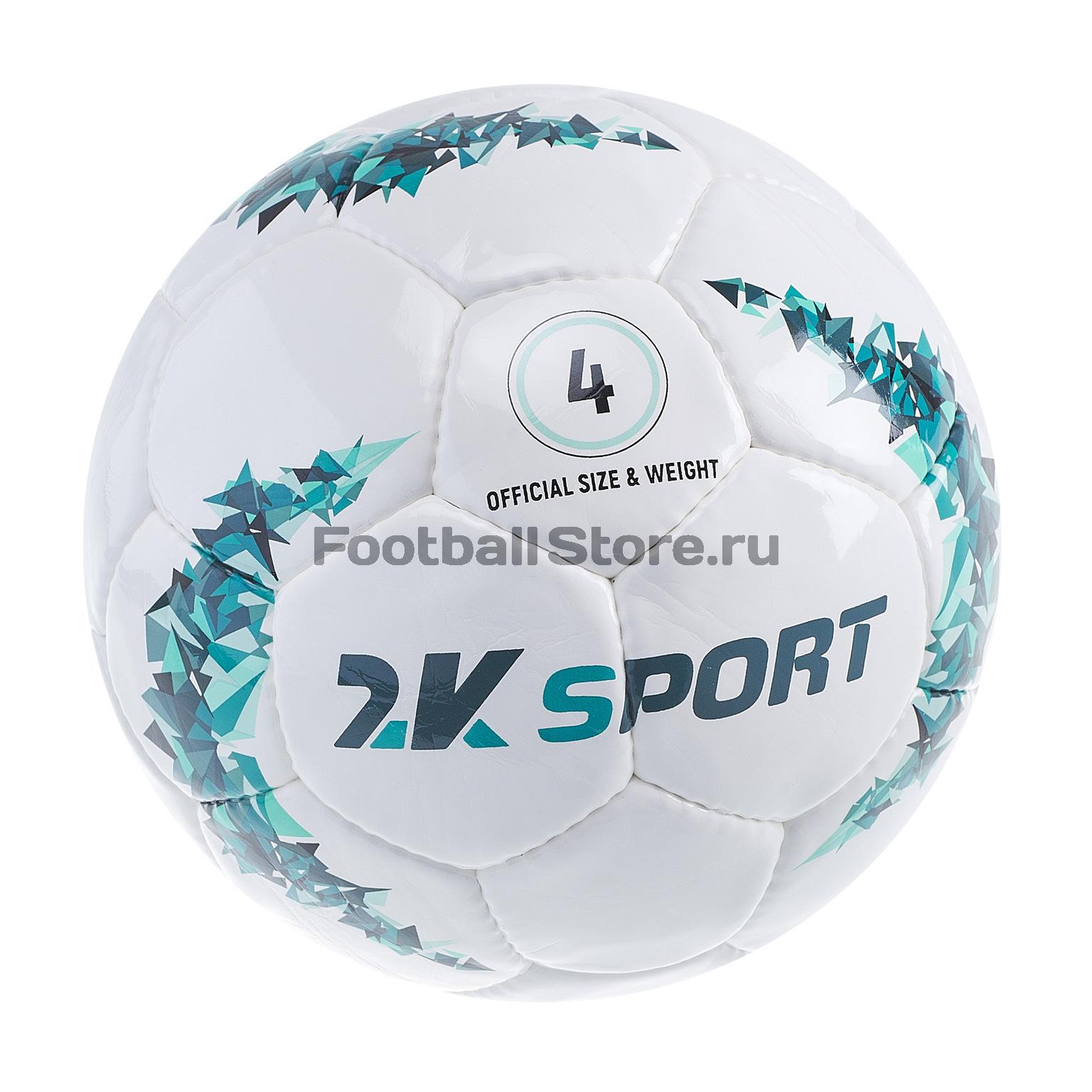 Футбольный мяч 2K Sport Crystal Prime 127087