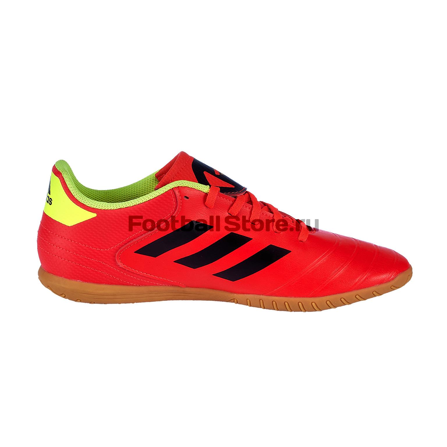 Футзалки Adidas Copa Tango 18.4 IN DB2447 – купить футзалки в ... 427062b5c97