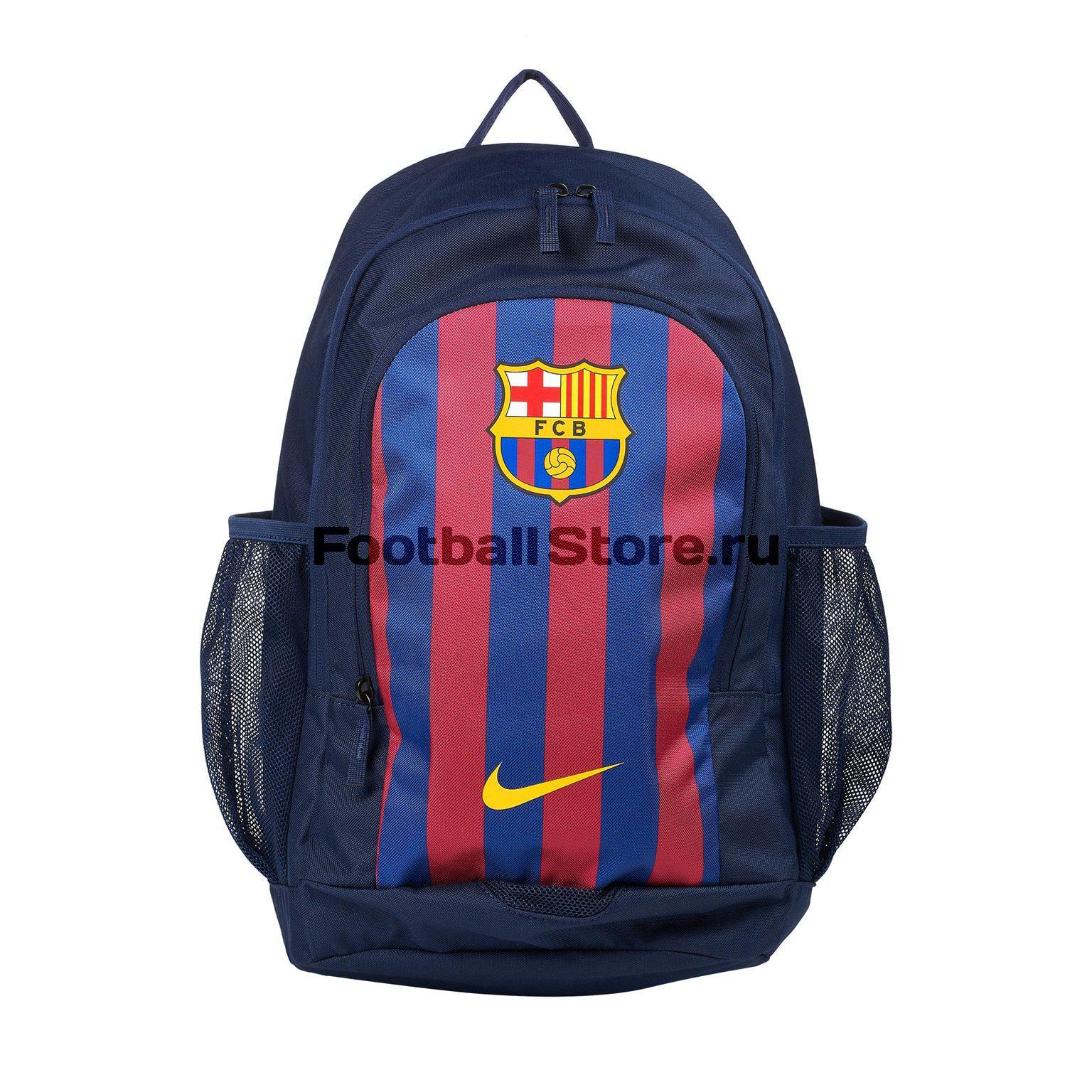 f5fe538d00ee Рюкзак Nike Stadium Barcelona BA5363-451 – купить в интернет магазине  footballstore, цена, фото